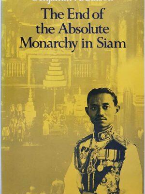 Monarchy / Royals